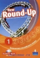 Round UP GrPr 1 SB Russia NEW